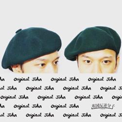 Original John(オリジナルジョン)/エイトパネルベレー(HT8P281) Green