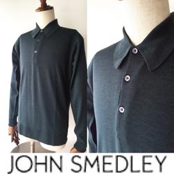 JOHN SMEDLEY(ジョンスメドレー)/メリノウールポロシャツ(DORSET) Racing Green -送料無料-