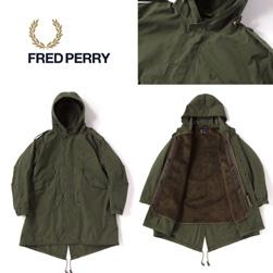 FRED PERRY フレッドペリー /モッズコート (FISHTAIL PARKA F2522) Olive -送料無料-
