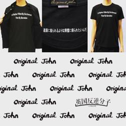Original John(オリジナルジョン)/Tシャツ(I'D RATHER) Black
