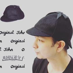 Original John(オリジナルジョン)/ジュートディアストーカー(HTDS271) Black