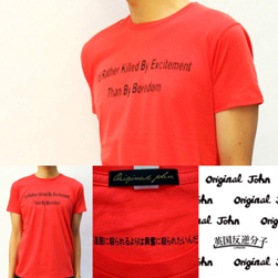 Original John(オリジナルジョン)/Tシャツ(I'D RATHER) Red
