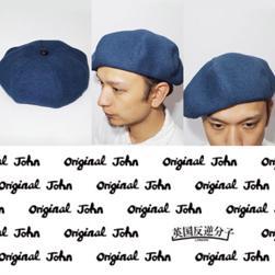 Original John(オリジナルジョン)/ジュートエイトパネルベレー Navy