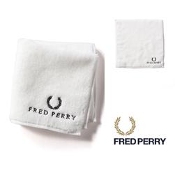 FRED PERRY フレッドペリー / パイルハンドタオル(F19860) White
