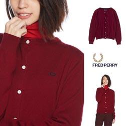 FRED PERRY フレッドペリー / レディースクルーネックカーディガン (F7149) Cherry -送料無料-